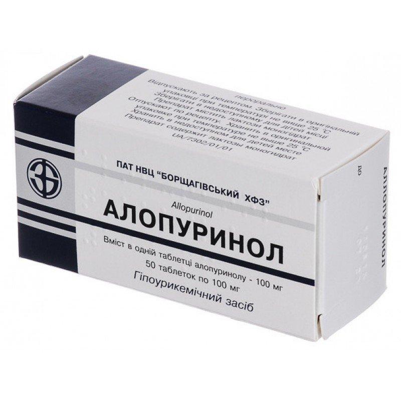 Allopurinol (allopurinol) tablets 0.1 №50