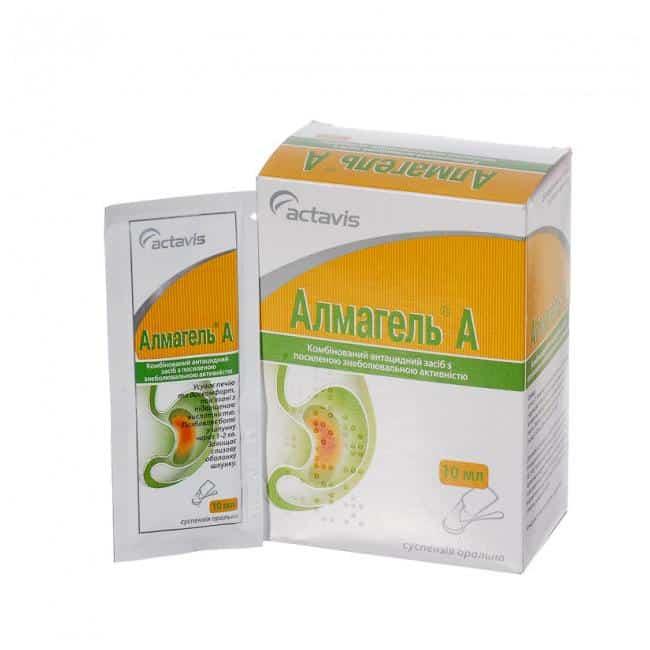 Almagel A (aluminum hydroxide) suspension 10 ml. №20