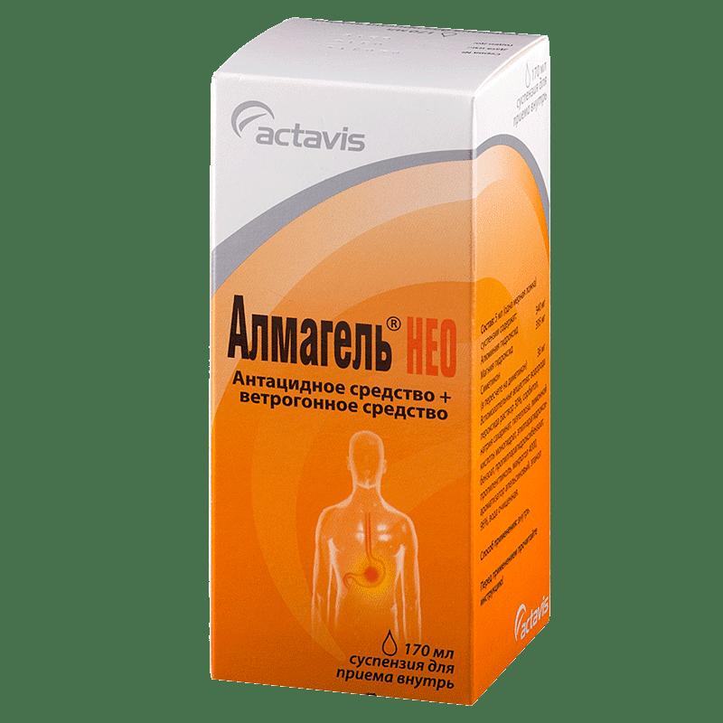 Almagel NEO suspension 170 ml.