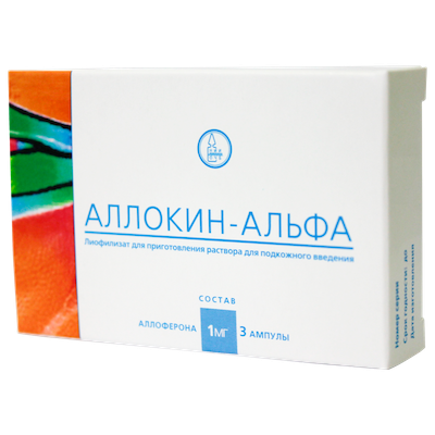 Alocin-Alfa (alloferon) lyophilisate for solution for injections 1 mg. vial №3
