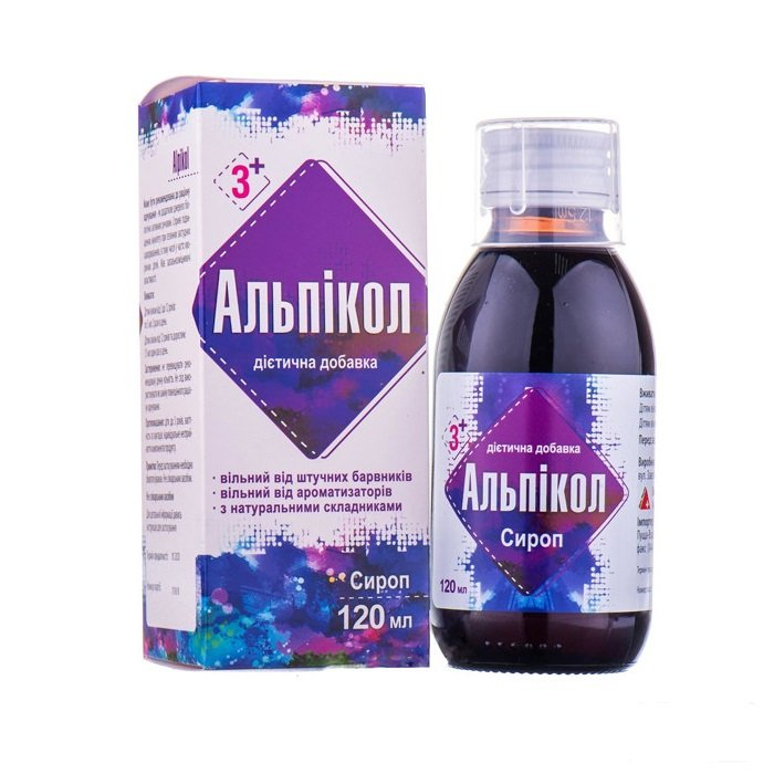 Alpicol (black standardized elderberry fruit extract) syrup 120 ml.