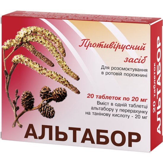 Altabor (alder extract sticky) tablets 20 mg. №20