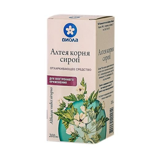 Alteia root (foundry root extract dry) syrup 200 ml. plastic vial
