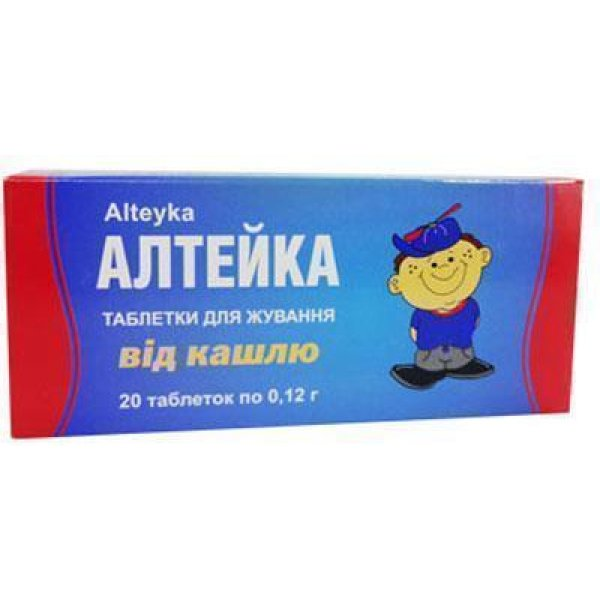 Alteika (Althaea officinalis L.) chewing tablets 0.12 g. №20