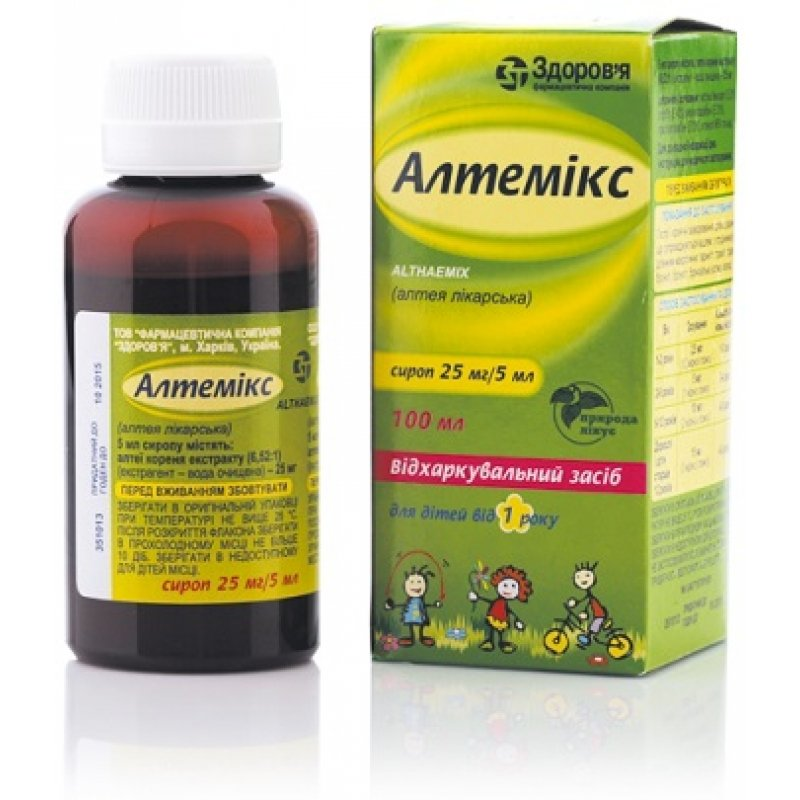 Altemix (Althea dry herb extract) syrup 25 mg/5 ml. 100 ml. vial