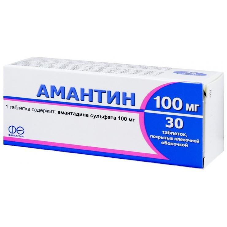Amantin (amantadine sulfate) coated tablets 100 mg. №30
