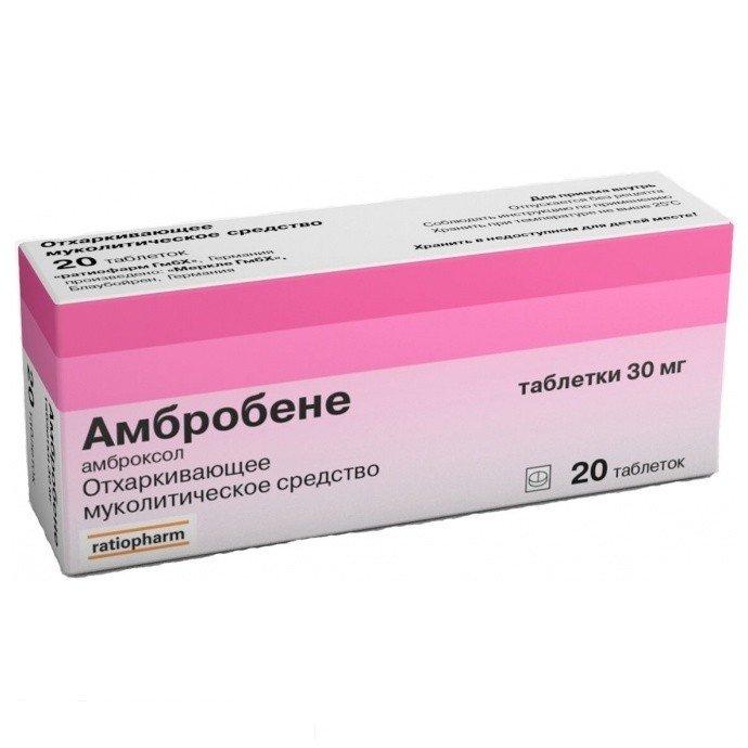Ambrobene (ambroxol hydrochloride) tablets 30 mg. №20