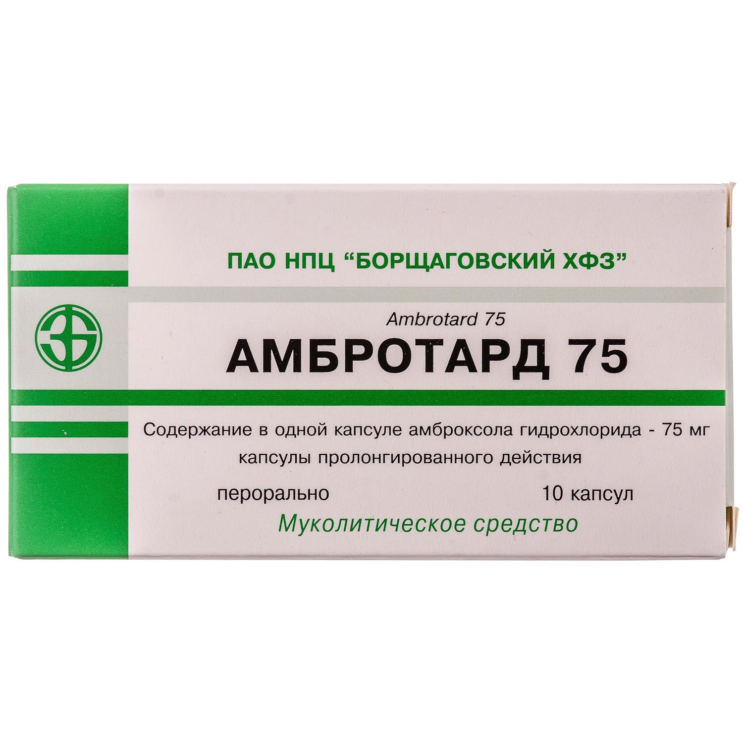Ambrotard (ambroxol) capsules with prolonged release 75 mg. №10