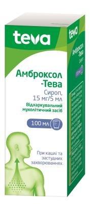 Ambroxol-TEVA (ambroxol hydrochloride) syrup 15 mg/5 ml. 100 ml.