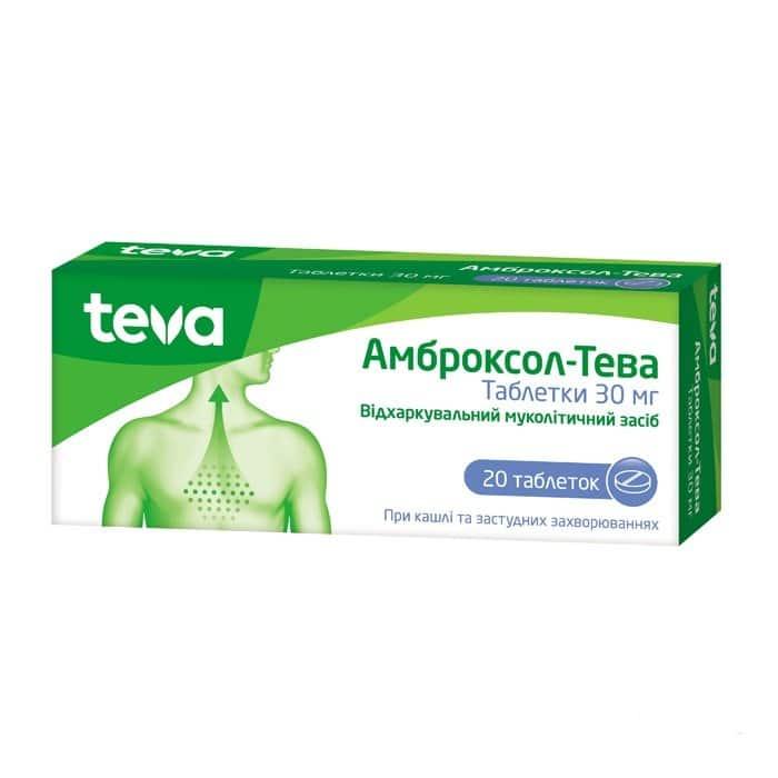 Ambroxol-TEVA (ambroxol hydrochloride) tablets 30 mg. №20