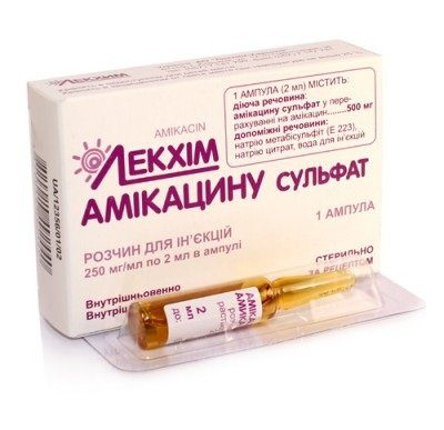 Amicacina (amikacin) sulfatee solution for injections 250 mg/ml. 2 ml. ampoules №1