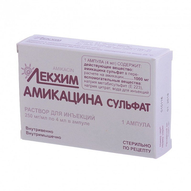 Amicacina (amikacin) sulfatee solution for injections 250 mg/ml. 4 ml. ampoules №1