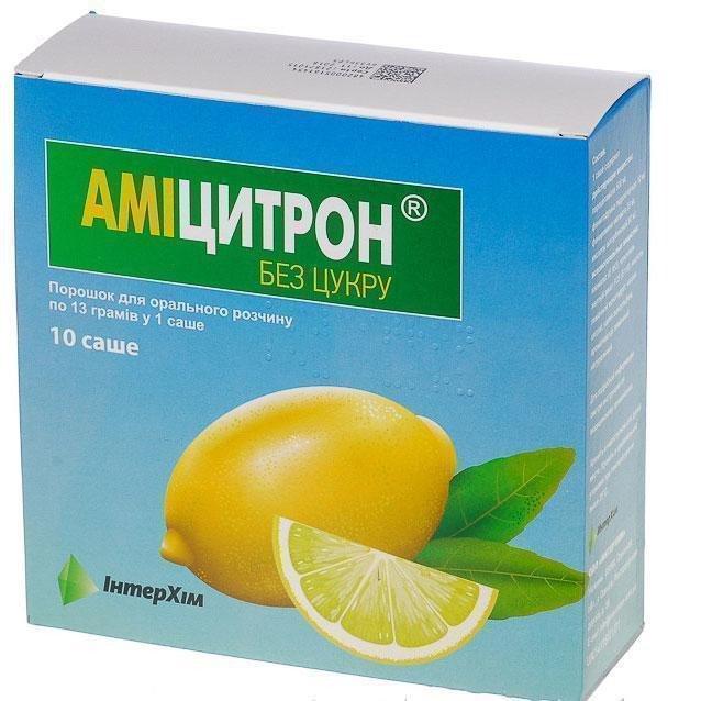 Amicitron (paracetamol) powder for oral solution 13g. sachet №10 without sugar