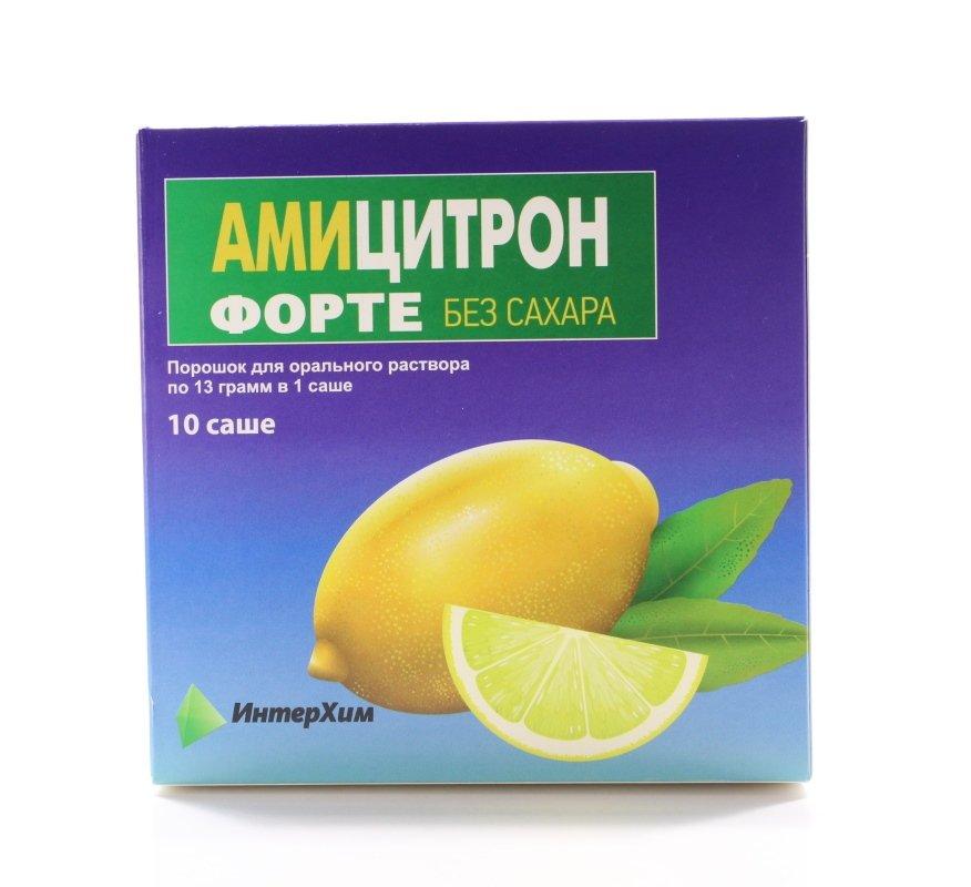 Amicitron forte (paracetamol) powder for oral solution 13g. sachet №10 without sugar