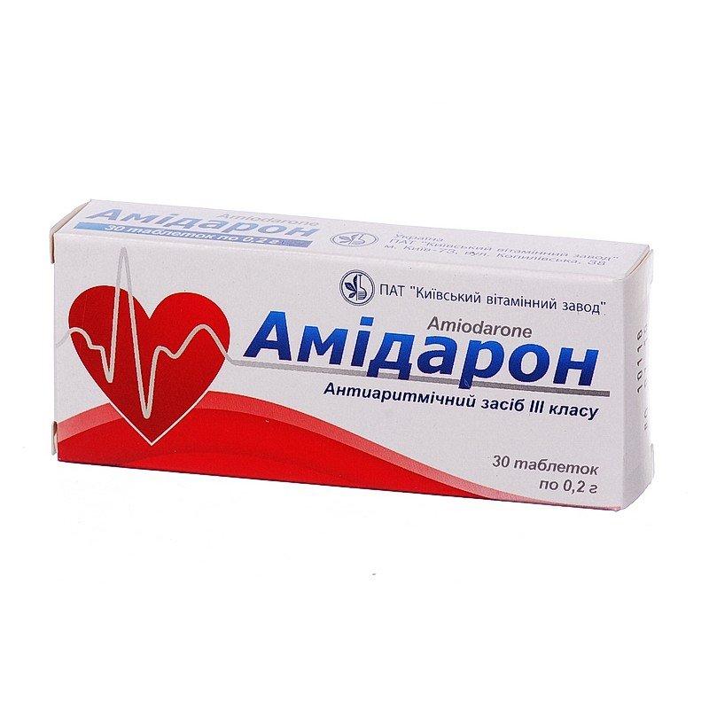 Amidaron (amiodarone hydrochloride) tablets 0.2 g. №30