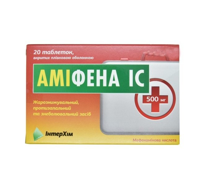 Amifena (mefenamic acid) coated tablets 500 mg. №20