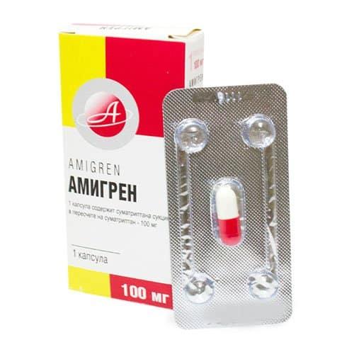 Amigren (sumatriptan) capsules 100 mg. №1