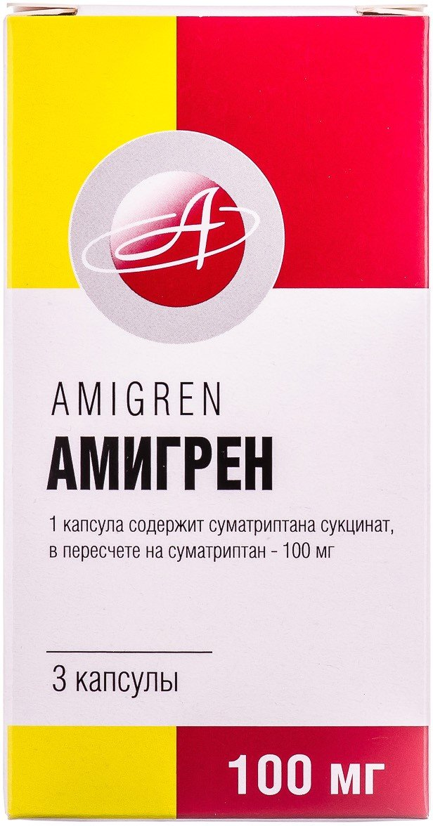 Amigren (sumatriptan) capsules 100 mg. N3