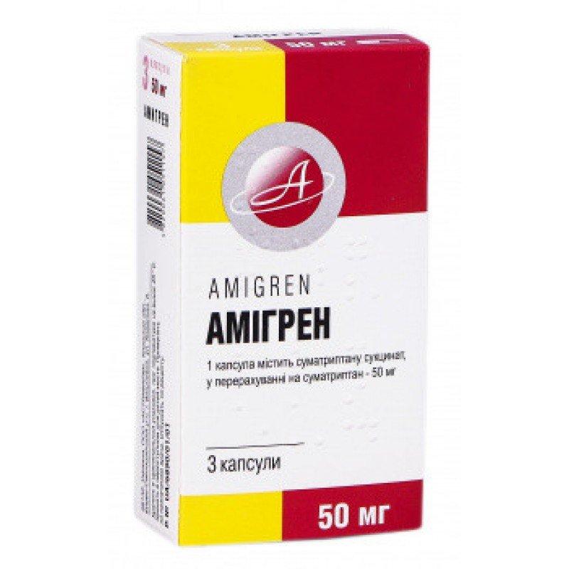 Amigren (sumatriptan) capsules 50 mg. N3