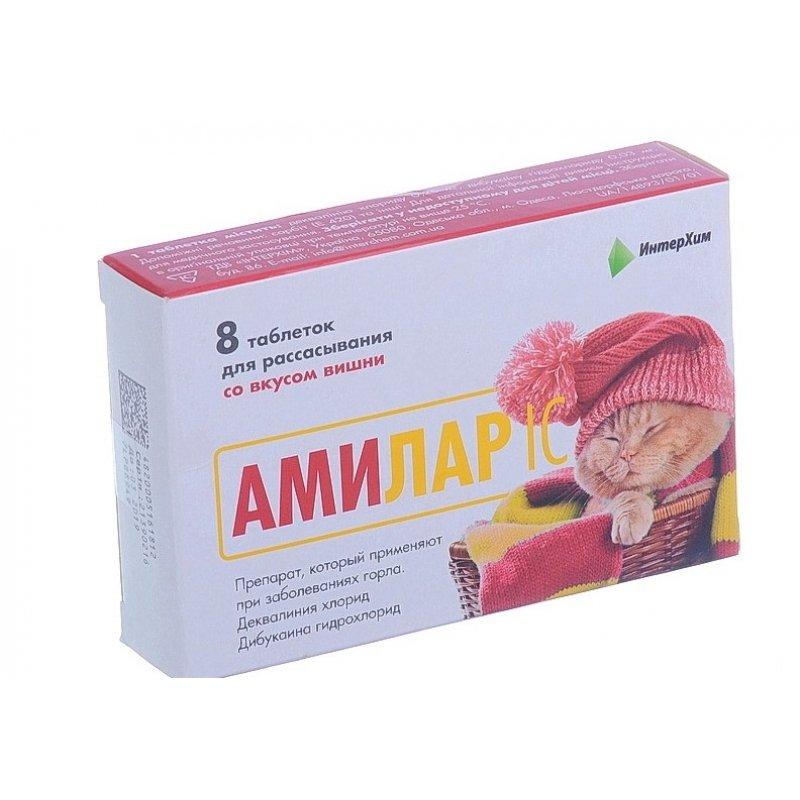 Amilar (dequalinium chloride) lozenges №8