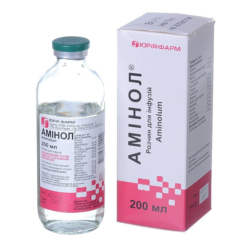 Aminol solution 200 ml.