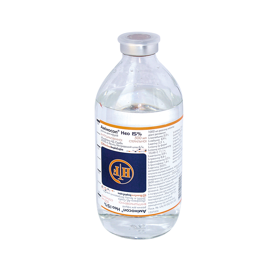 Aminosol NEO 15pct 500 ml. №1 vial