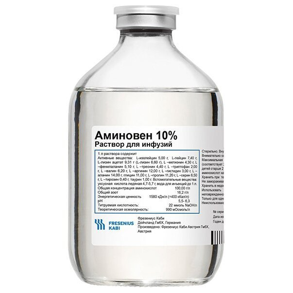 Aminoven 10pct solution for infusions 1000 ml. vial №1