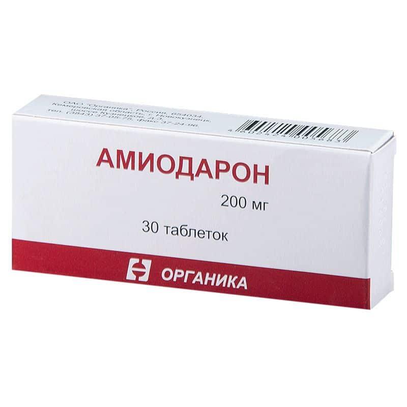 Amiodaronum (amiodarone hydrochloride) tablets 0.2 g. №30
