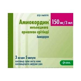 Amiokordin (amiodarone hydrochloride) solution for injections 150 mg/3 ml. ampoules 3 ml. N5