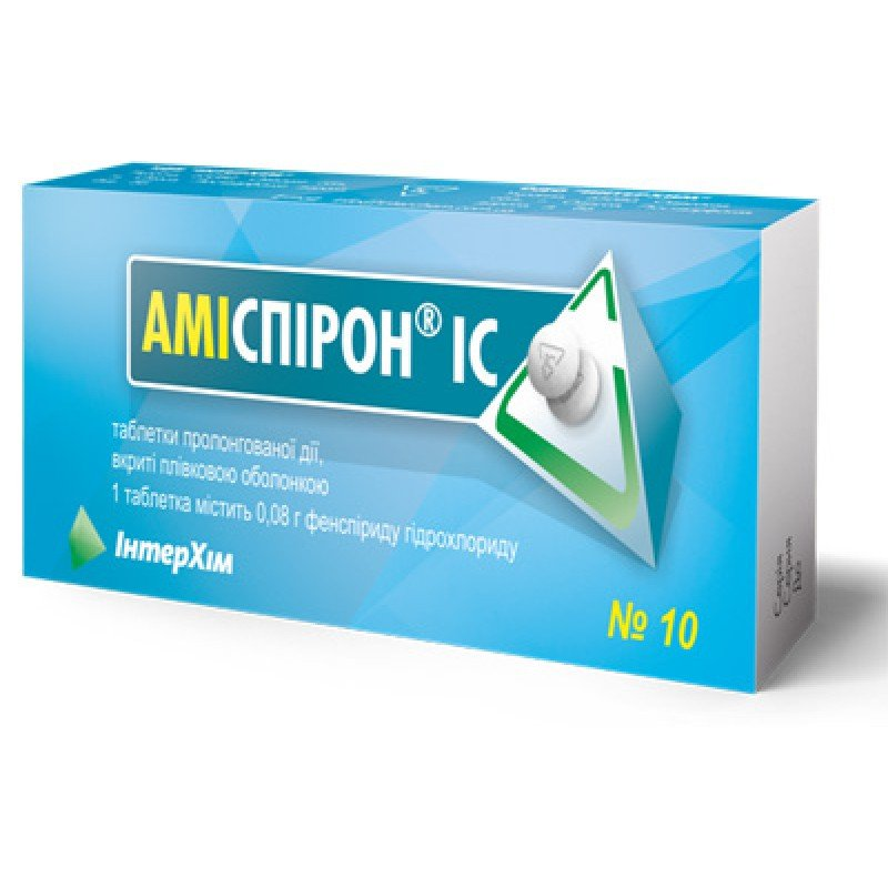 Amispiron (fenspirid hydrochloride) ІS tablets with prolonged release 0.08g. №10