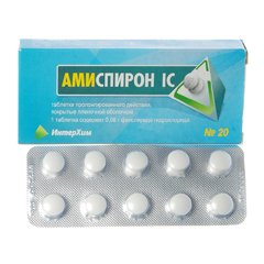 Amispiron (fenspirid hydrochloride) ІS tablets with prolonged release 0.08g. №20