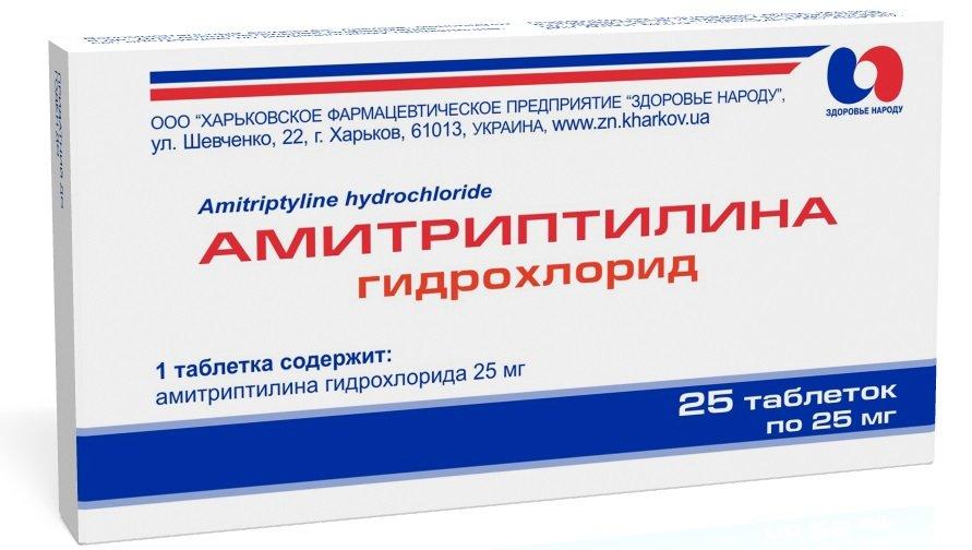 Amitriptyline (amityptilline) hydrochloride tablets 25 mg. №25