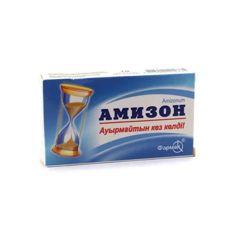 Amizon (enisium iodide) coated tablets 0.125 g. №10