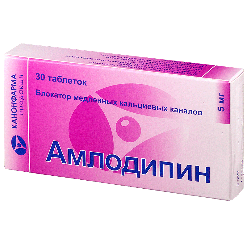 Amlipin (amlodipine) coated tablets №30
