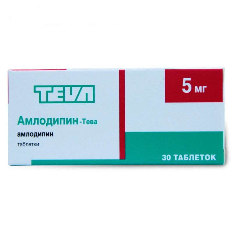 Amlodipine-TEVA tablets 5 mg. №30
