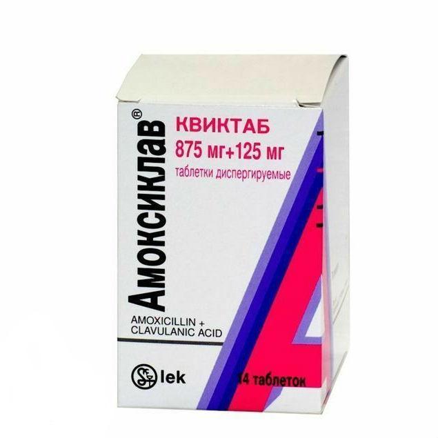 Amoxiclav (amoxicillin) Quicktab tablets 875 mg/125 mg. №14