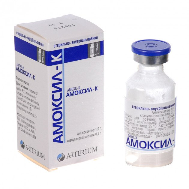 Amoxil (amoxicillin) powder for solution 1.2 g. №1 vial