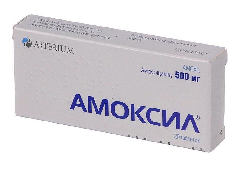 Amoxil (amoxicillin) tablets 500 mg. №20