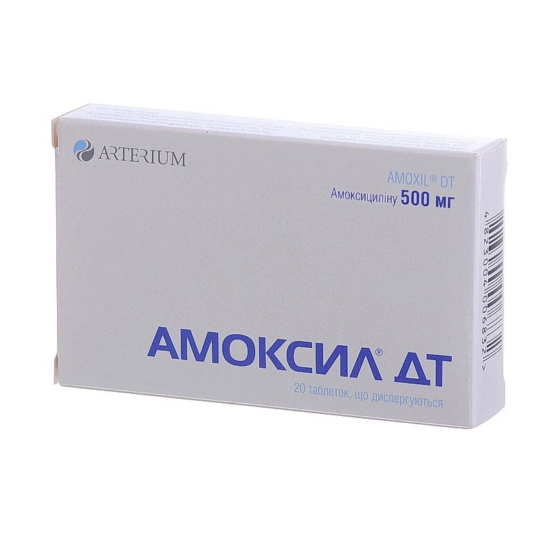 Amoxil DT (amoxicillin) dispersible tablets 500 mg. №20