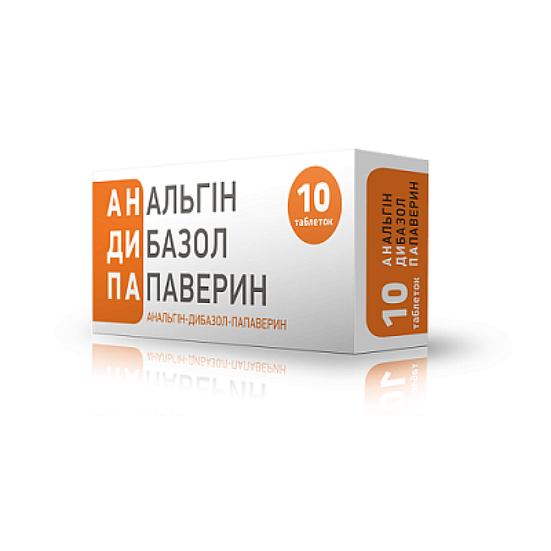 Analgin-diabazol-papaverin (metamizole, bendazole, papaverine) tablets №10