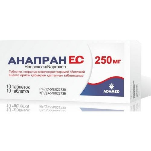 Anapran (naproxen) enteric tablets 250 mg. №10