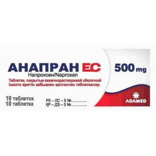 Anapran (naproxen) enteric tablets 500 mg. №10