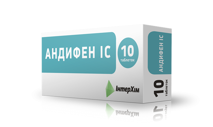 Andifen ІS (metamizole sodium monohydrate) tablets №10