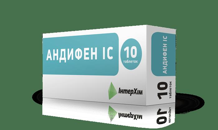 Andifen ІS (metamizole sodium monohydrate) tablets №10