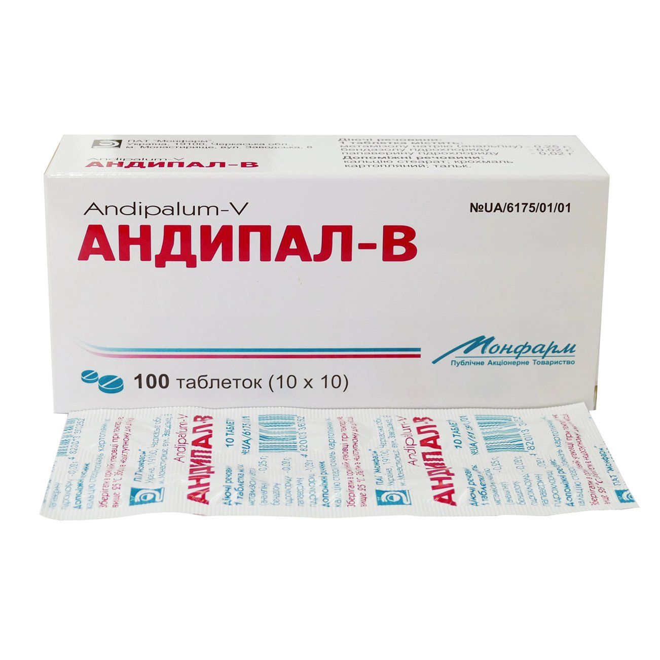 Andipal-V (metamizole sodium) tablets №100