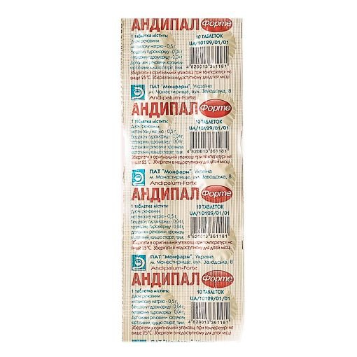 Andipal (metamizole sodium) forte tablets №10