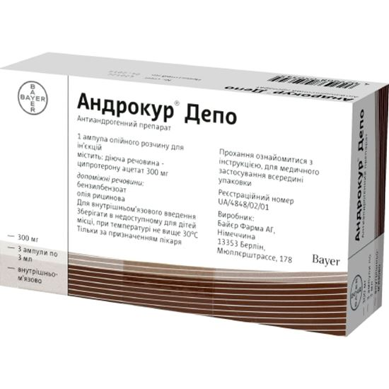 Androcur (cyproterone) Depo ampoules 300 mg. 3 ml. N3