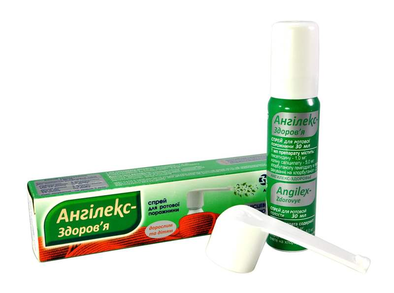Angilex (hexetidine) oral spray 30 ml.
