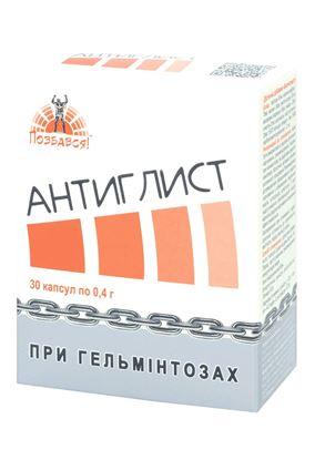 Antiglist (pumpkin seeds) capsules 0.4g №30
