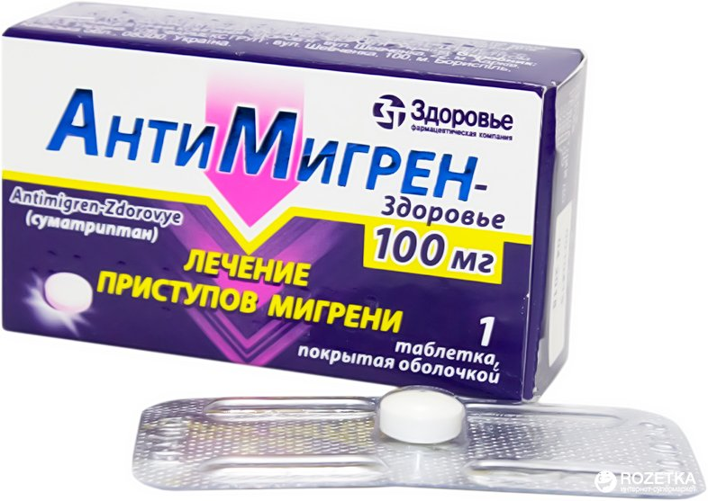 Antimigren (sumatriptan) tablets 100 mg. №1